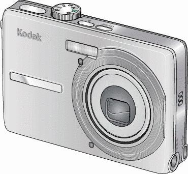 kodak easyshare m763 m863 md863 digital camera rh resources kodak com kodak easyshare c813 instruction manual kodak easyshare c813 instruction manual