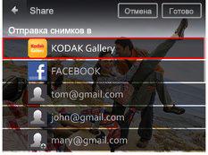 Скачать программу Одноклассники на андроид бесплатно